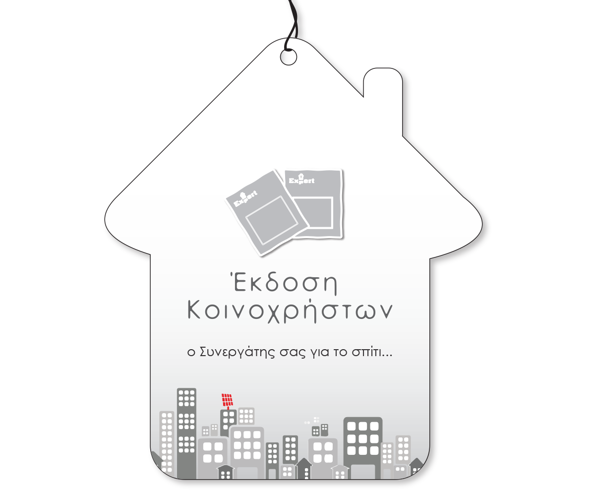 Expert_Services_Ekdosi_Koinoxriston_Cover
